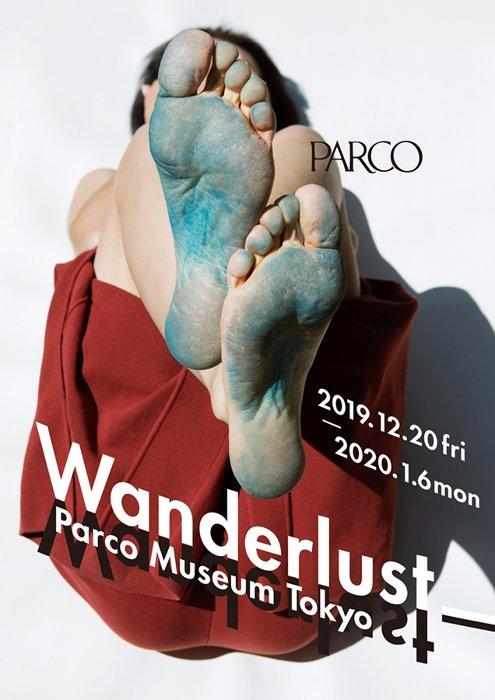 """『PARCO MUSEUM TOKYO Opening Exhibition vol.2""""Wanderlust""""』ビジュアル"""