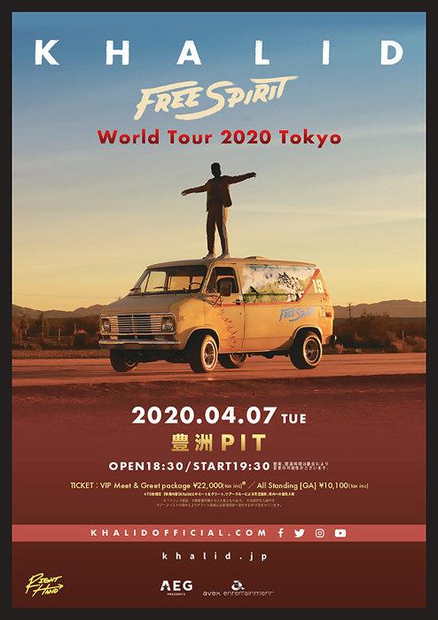 Khalid『Free Spirit World Tour 2020 Tokyo』ビジュアル