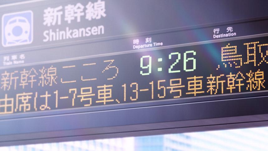 カップヌードル新CM「HUNGRY DAYS ワンピース ビビ篇」より