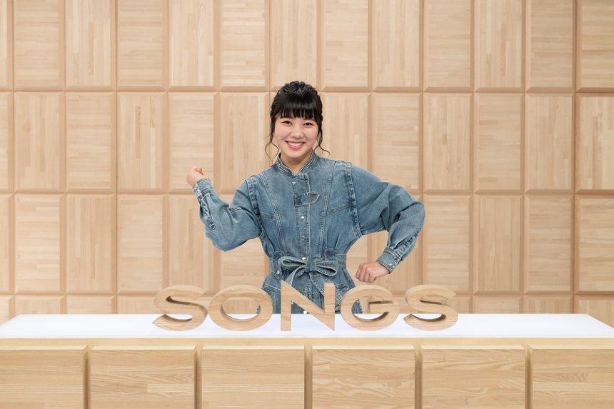 『SONGS「令和の時代に響く 尾崎豊」』より 眉村ちあき