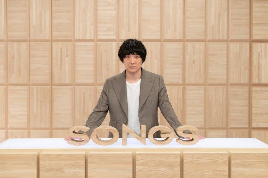 『SONGS「令和の時代に響く 尾崎豊」』より 石崎ひゅーい