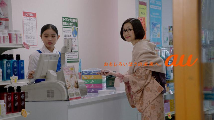 au「意識高すぎ!高杉くん」シリーズ新CM「母のデビュー」篇より