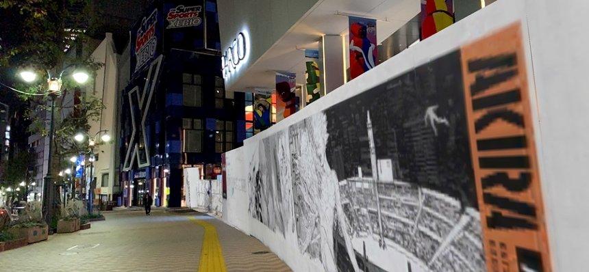『AKIRA ART OF WALL - INVISIBLE ART IN PUBLIC -』鑑賞イメージ