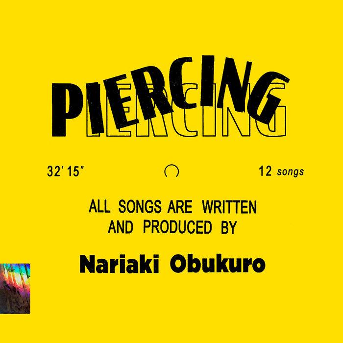 小袋成彬『Piercing』ジャケット