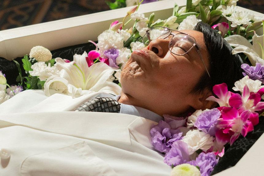 『一度死んでみた』 ©2020 松竹 フジテレビジョン