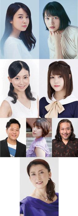 『日生劇場ファミリーフェスティヴァル2020 NHKみんなのうたミュージカル「リトル・ゾンビガール」』出演者