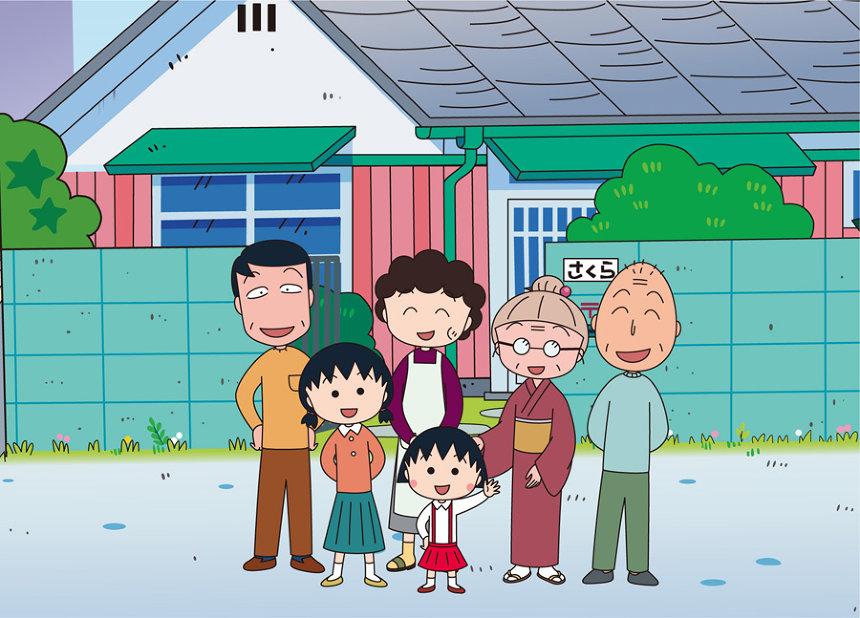 『ちびまる子ちゃん』 ©さくらプロダクション/日本アニメーション