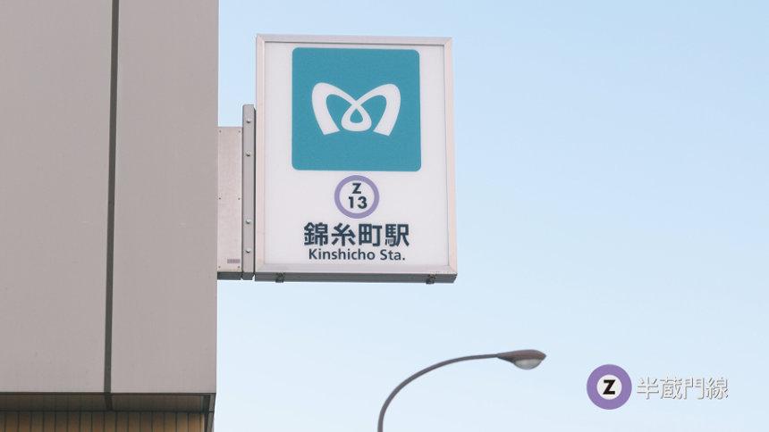 「Find my Tokyo.」新CM「錦糸町_世界とニッポンが、もっとつながって見える街」篇より