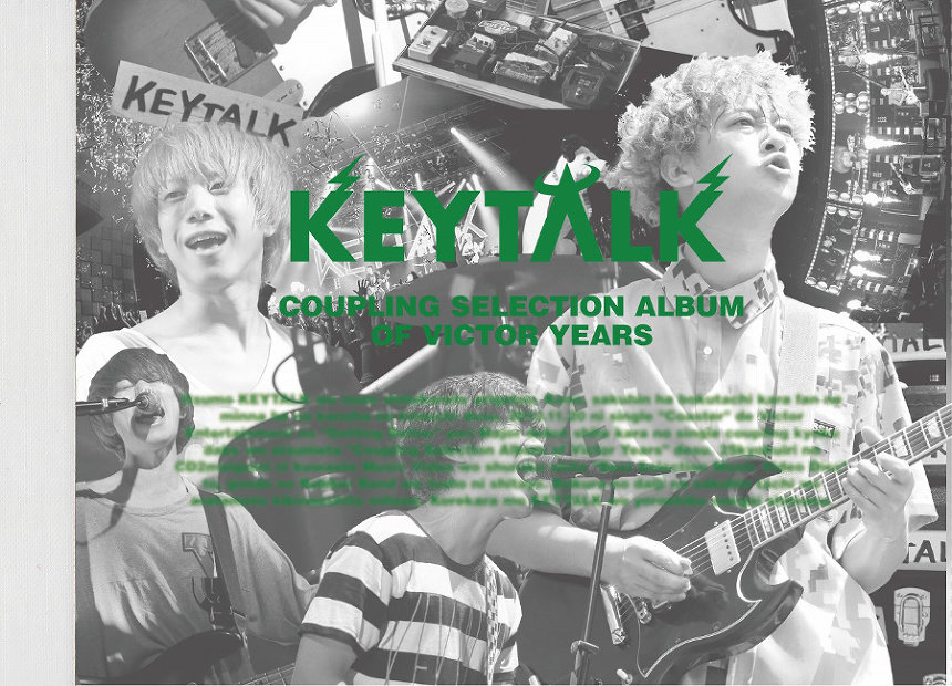KEYTALK『Coupling Selection Album of Victor Years』ジャケット