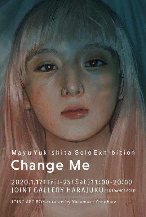 雪下まゆ『CHANGE ME』 ビジュアル