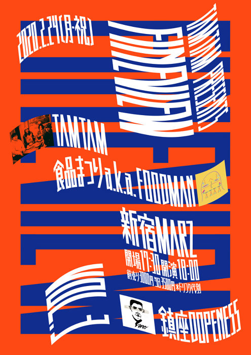 『TAMTAM presents FINEVIEW Vol.3』ビジュアル