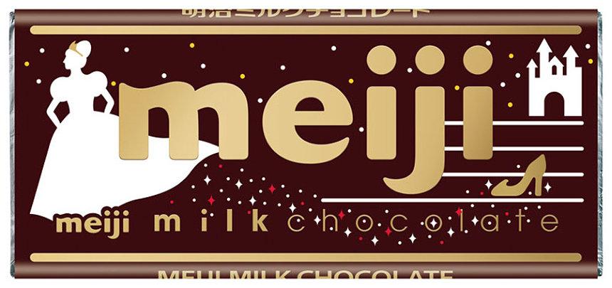 明治ミルクチョコレート期間限定デザインパッケージ