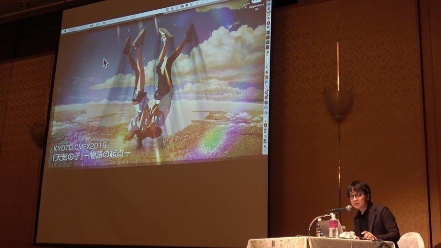 新海誠監督 過去の講演より©2019「天気の子」製作委員会
