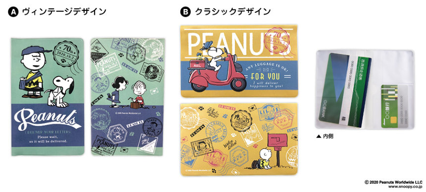 通帳ケース ©2020 Peanuts Worldwide LLC