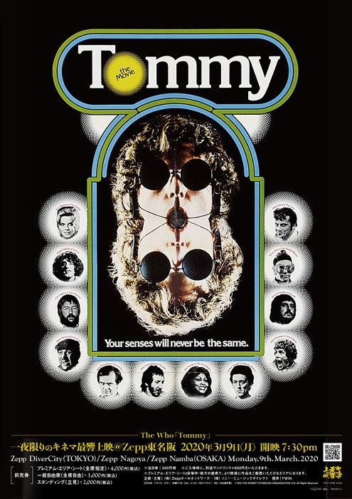 『The Who ロックオペラ「Tommy」一夜限りのキネマ最響上映@Zepp東名阪』ポスタービジュアル