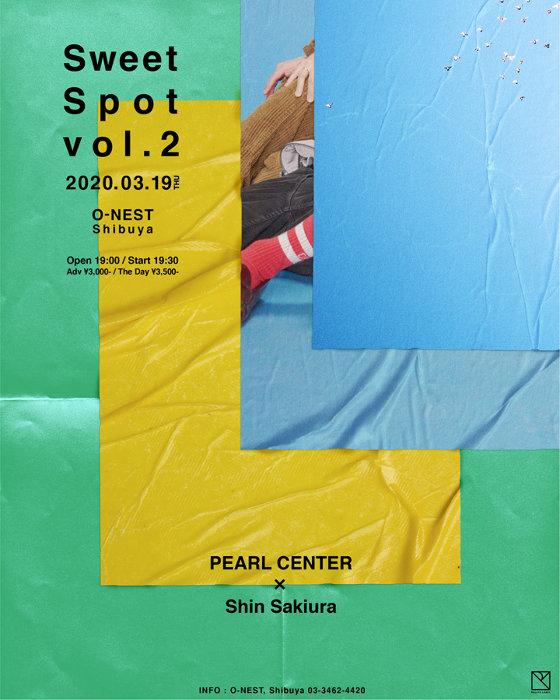 『Sweet Spot vol.2』ビジュアル
