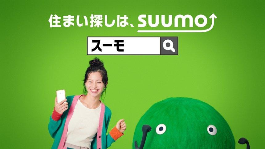 SUUMO新CM「アヤミさんの一人暮らししたい」篇より
