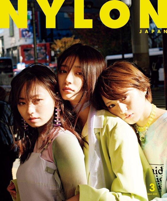 『NYLON JAPAN 3月号』表紙