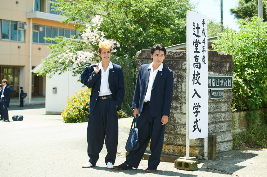 『湘南純愛組!』 ©藤沢とおる・講談社/湘南純愛組!製作委員会