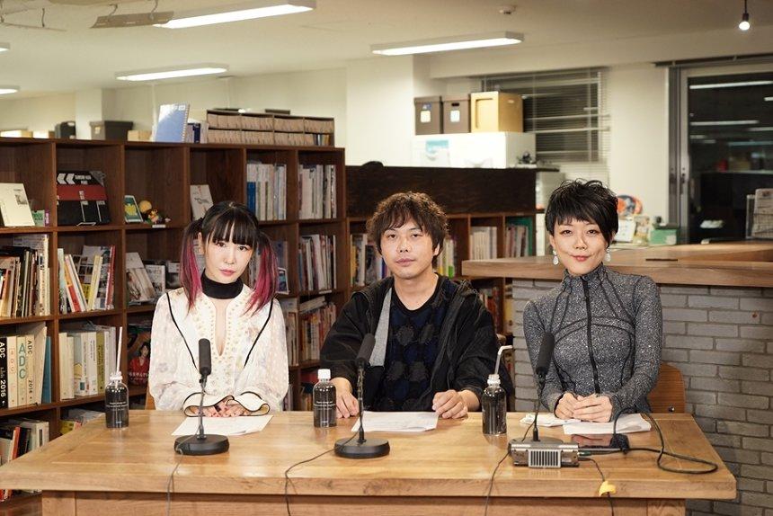 大森靖子とピエール中野、小田朋美