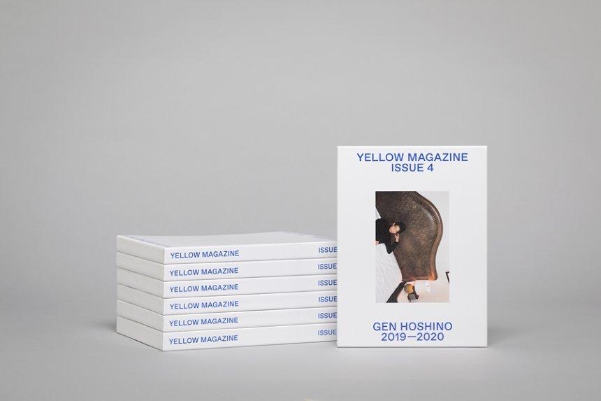 星野源『YELLOW MAGAZINE 2019-2020』スリーブケース