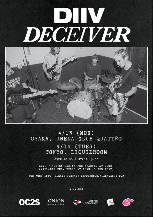 "『DIIV""Deceiver""Tour JAPAN 2020』ビジュアル"
