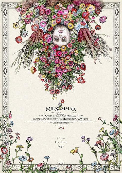 ヒグチユウコによる『ミッドサマー』日本限定アートポスター ©2019 A24 FILMS LLC. All Rights Reserved.
