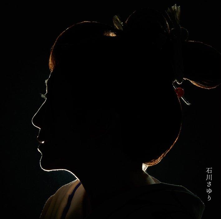 """石川さゆり""""オープニング「火事と喧嘩は江戸の華」feat. KREVA~ストトン節""""ジャケット"""