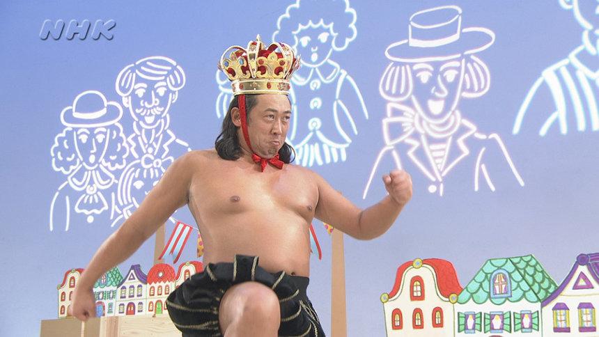 『はだかの王さま』より