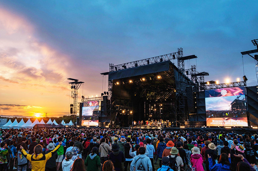 『RISING SUN ROCK FESTIVAL』の様子