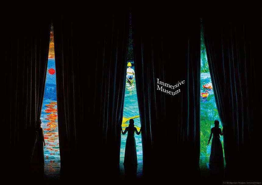 「immersive museum」の画像検索結果