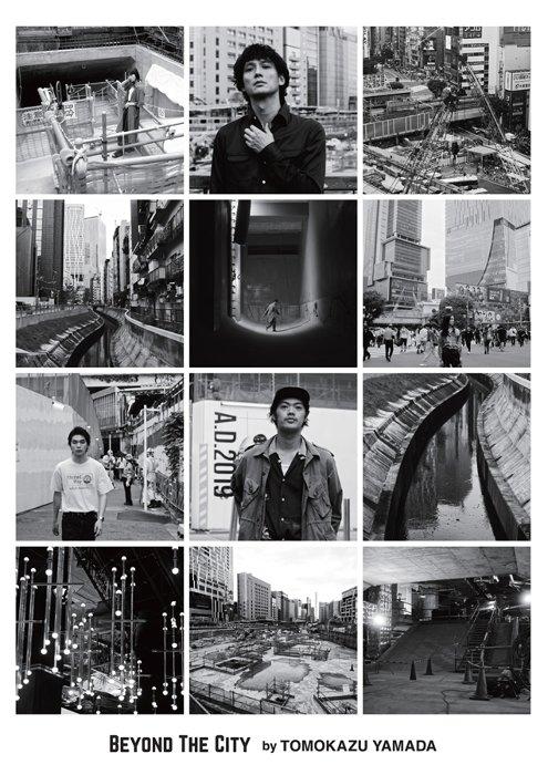 『BEYOND THE CITY by TOMOKAZU YAMADA』ビジュアル