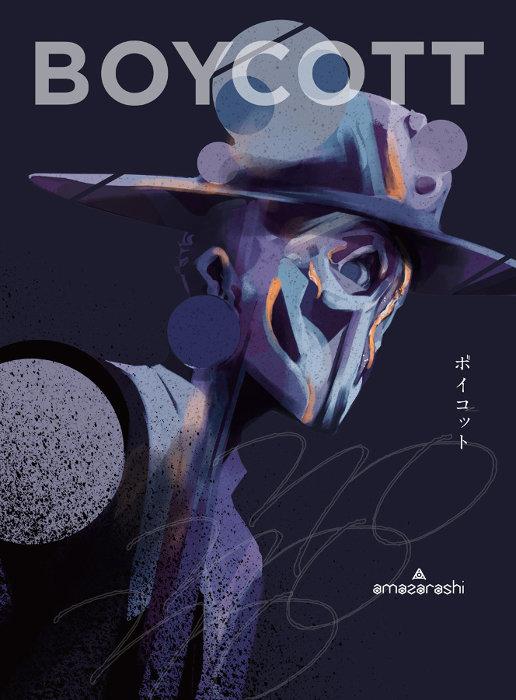 amazarashi『ボイコット』初回生産限定盤Bジャケット