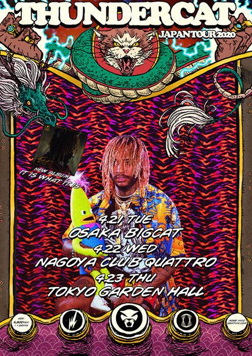 『THUNDERCAT JAPAN TOUR 2020』ビジュアル