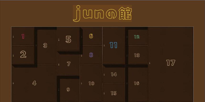 『「明治ミルクチョコレート Presents 「junの館」』外観