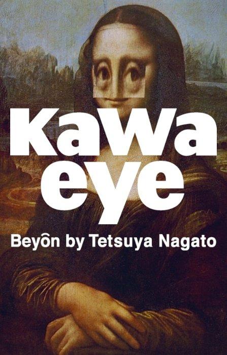 永戸鉄也個展『Kawaeye』ビジュアル