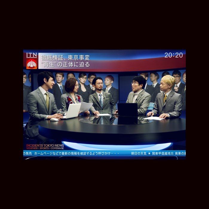 東京事変『ニュース』ジャケット