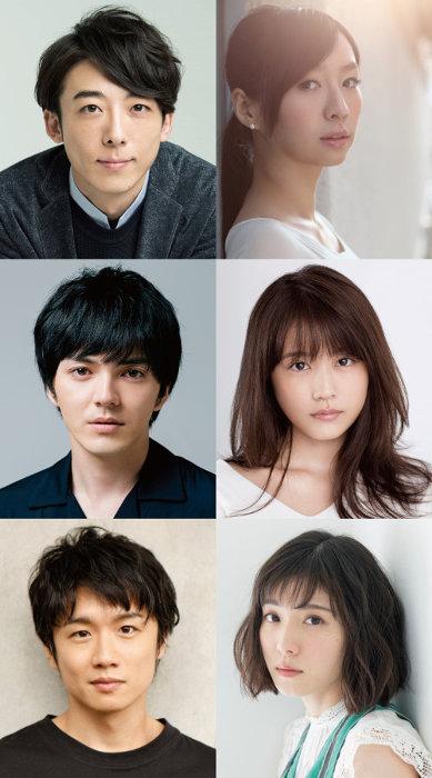 『坂元裕二 朗読劇2020「忘れえぬ 忘れえぬ」、「初恋」と「不倫」』出演者一覧