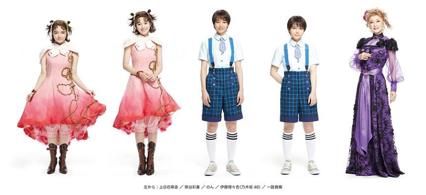 『日生劇場ファミリーフェスティヴァル2020 NHKみんなのうたミュージカル「リトル・ゾンビガール」』ビジュアル