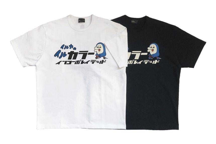 kolor × イルカのイルカくん ロゴ Tシャツ