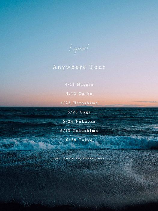『Anywhere Tour』ビジュアル