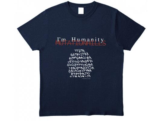 『わたしは人類:ミューテーションヒルズ』Tシャツ