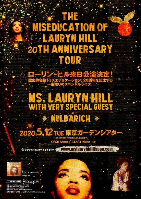 『THE MISEDUCATION OF LAURYN HILL 20TH ANNIVERSARY TOUR』ビジュアル