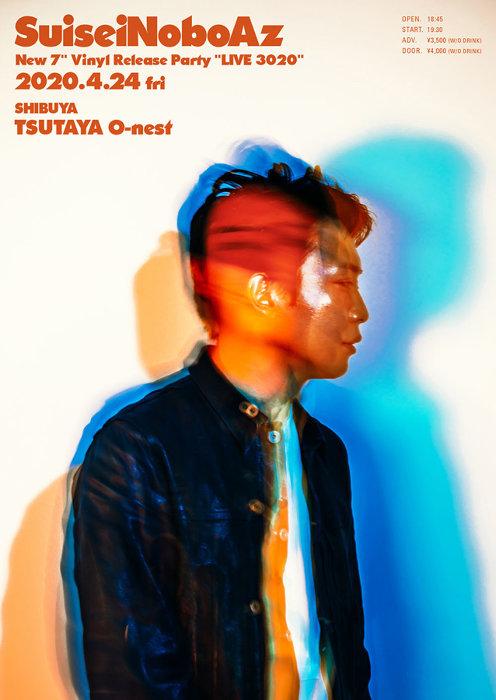 """SuiseiNoboAz『SuiseiNoboAz New 7""""Vinyl Release Party「LIVE 3020」』ビジュアル"""