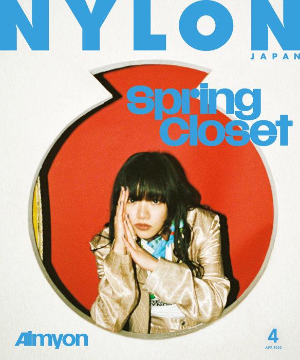 『NYLON JAPAN 4月号』表紙