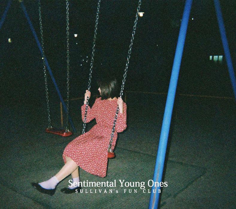 SULLIVAN's FUN CLUB『Sentimental Young Ones』ジャケット
