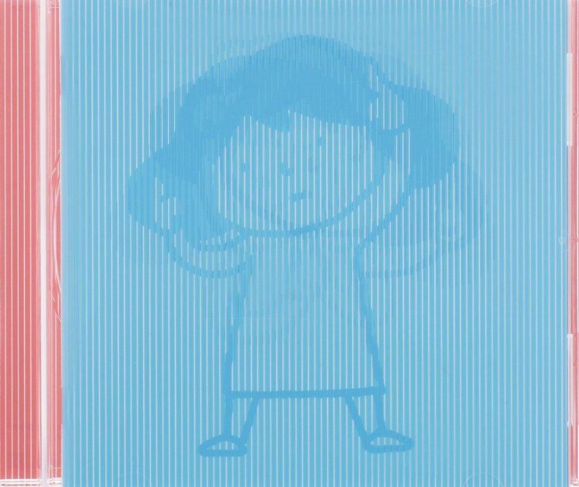 『あたりまえつこのうた』(CD)ジャケット