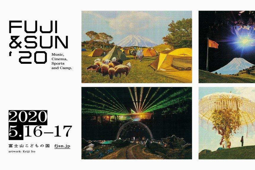 『FUJI & SUN'20』キービジュアル artwork by 伊藤桂司