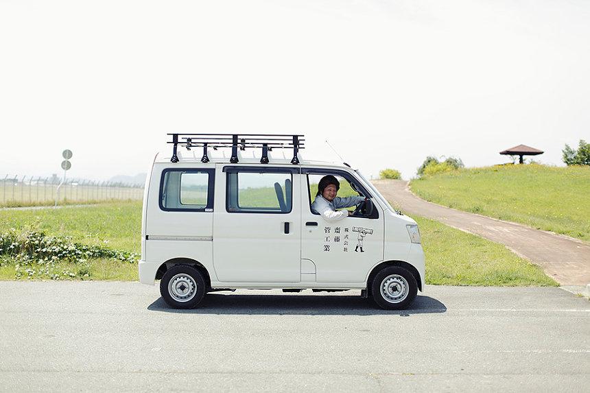 株式会社 斎藤管工業(2014-)CI, サイン計画 Photo Kohei Shikama