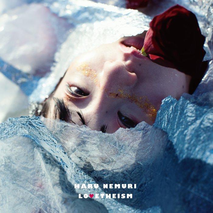 春ねむり『LOVETHEISM』(12インチアナログ盤)ジャケット